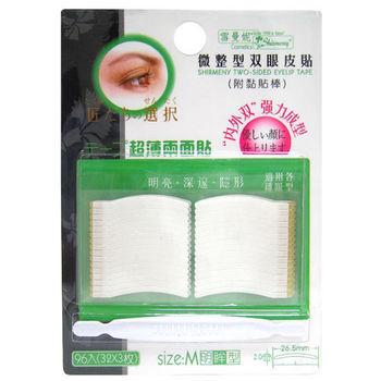 雪曼妮微整型雙眼皮貼-M明眸型96入*6包組合特價包(3M雙面貼膠)