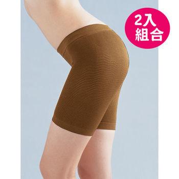 日本製COGIT 低腰纖體按摩褲(2入)