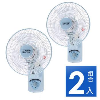 《2入超值組》【華冠】MIT台灣製造12吋單拉壁扇/電風扇/涼風扇 BT-1226