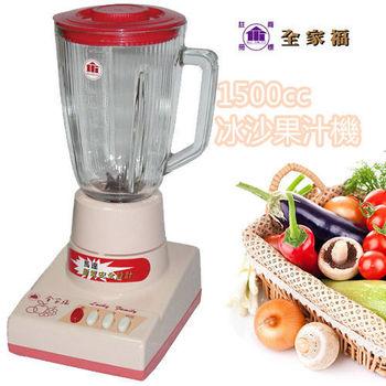 【全家福】耐久實用1500c.c果汁機MX-816A