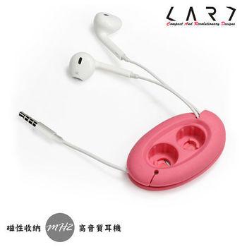 【CARD】MH2 高音質耳塞式重低音3.5mm耳機收納組(草莓粉)/含創意 強力磁性固定吸附器