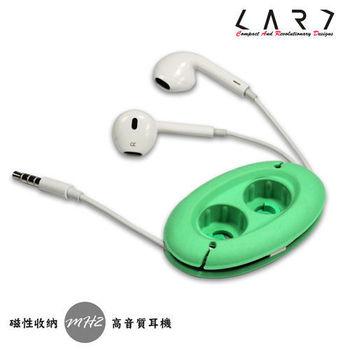 【CARD】MH2 高音質耳塞式重低音3.5mm耳機收納組(薄荷綠)/含創意 強力磁性固定吸附器