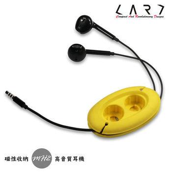 【CARD】MH2 高音質耳塞式重低音3.5mm耳機收納組(芒果黃)/含創意 強力磁性固定吸附器