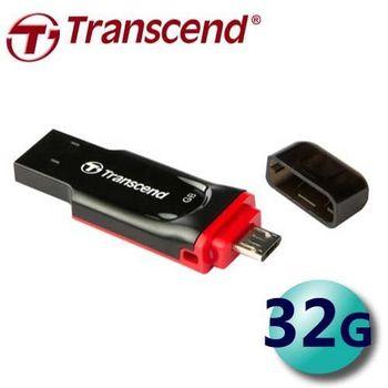 Transcend 創見 32GB JetFlash340 JF340 OTG USB2.0 隨身碟