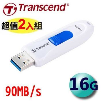 【2入組】Transcend 創見 16GB 90MB/s JetFlash790 JF790 USB3.0 隨身碟
