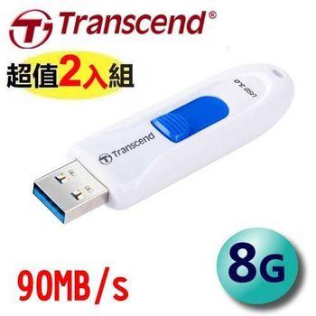 【2入組】Transcend 創見 8GB 90MB/s JetFlash790 JF790 USB3.0 隨身碟