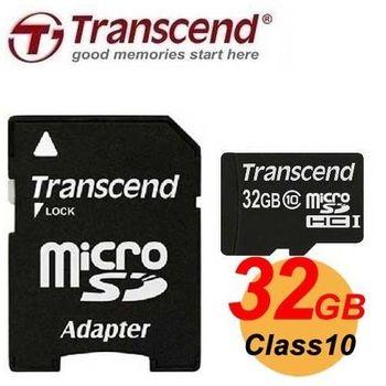 Transcend 創見 32GB microSDHC TF Class10 記憶卡