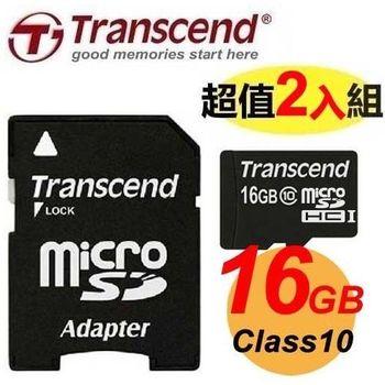 【2入組】Transcend 創見 16GB microSDHC TF Class10 記憶卡
