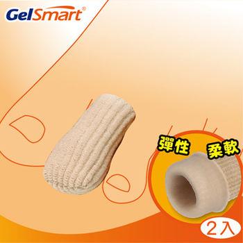 Gelsmart吉斯邁-腳趾/手指保護套