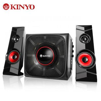 【KINYO】KY-7372 雷盾2.1重低音立體擴大音箱/喇叭