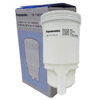 【Panasonic 國際牌】電解水機專用濾心TK71601P