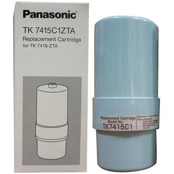 【Panasonic 國際牌】電解水機專用濾心TK-7415C