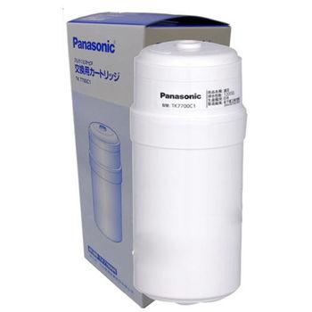 【Panasonic國際牌】電解水機專用濾心TK-7700C