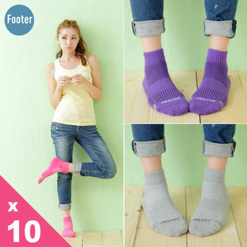 【Footer除臭襪】素面運動逆氣流氣墊襪(T91)女款10雙入