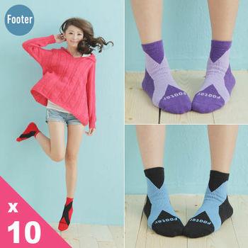 【Footer除臭襪】X系列輕壓力機能除臭襪(T100)女款10雙入