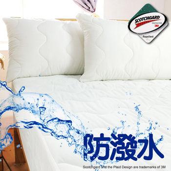 【BTS】3M國際大廠專利-防潑水保潔墊_雙人加大6尺_平單式