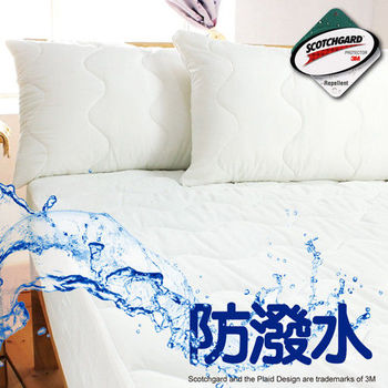 【BTS】3M國際大廠專利-防潑水保潔墊_單人3尺_加高床包式