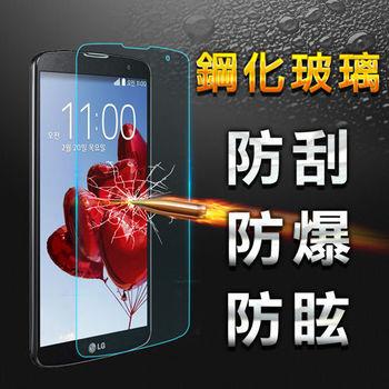 【YANG YI】揚邑 LG G Pro 2 防爆防刮防眩弧邊 9H鋼化玻璃保護貼膜