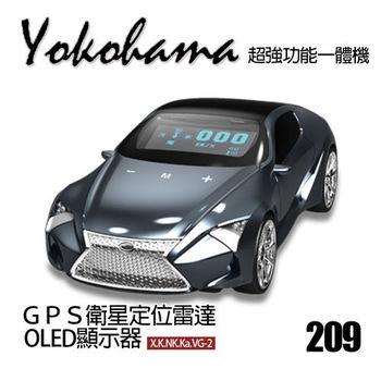 Yokohama 全頻衛星定位雷達測速器 GPS 209