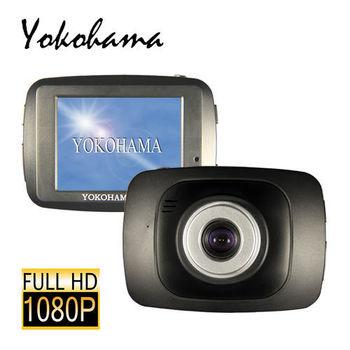 Yokohama Full HD 1080P 高解析夜視廣角  行車紀錄器 HD-123T