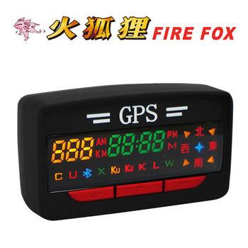 火狐狸 FIRE FOX 固定式行車警示測速器 GPS-A3Plus