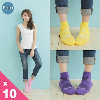【Footer除臭襪】女款輕壓力單色足弓除臭襪(T97M)女款10雙入
