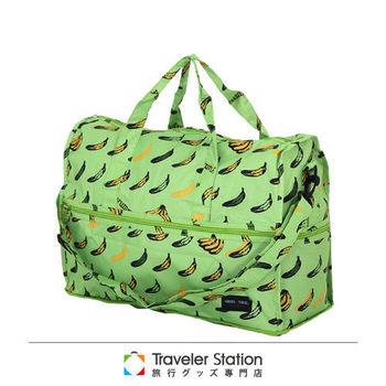 《Traveler Station》HAPI+TAS 摺疊圓形旅行袋(小)新款-232綠色香蕉共和國
