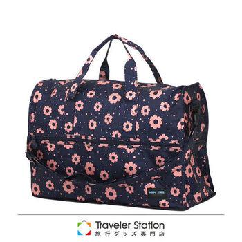 《Traveler Station》HAPI+TAS 摺疊圓形旅行袋(小)新款-185摩登花朵深藍
