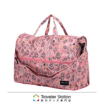 《Traveler Station》HAPI+TAS 摺疊圓形旅行袋(小)新款-164森林粉紅