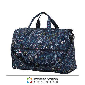 《Traveler Station》HAPI+TAS 摺疊圓形旅行袋(小)新款-163森林深藍