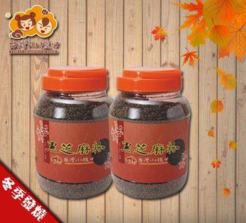 【台灣小糧口】黑芝麻粉-600g x2罐