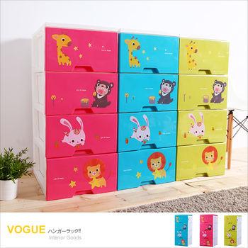 【Simple】動物園 DIY組裝式 四層收納櫃 (三色可選:藍色、綠色、粉色)/整理箱/收納盒/衣櫥/衣櫃