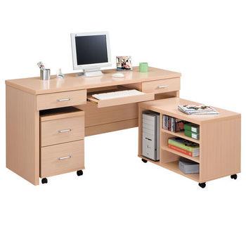 【時尚屋】[UZ5]長榮多功能5尺電腦桌875-9