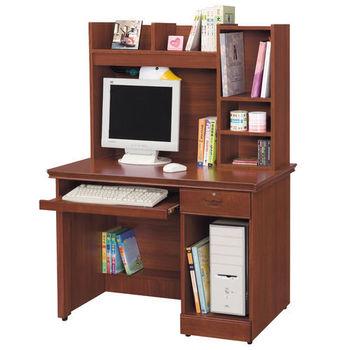 【時尚屋】[UZ5]長榮柚木色3.5x4.8尺電腦桌869-2