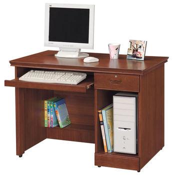 【時尚屋】[UZ5]長榮柚木色3.5尺電腦桌869-1