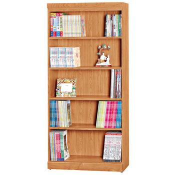 【時尚屋】[UZ5]尚麗赤楊木3尺開放書櫃858-3