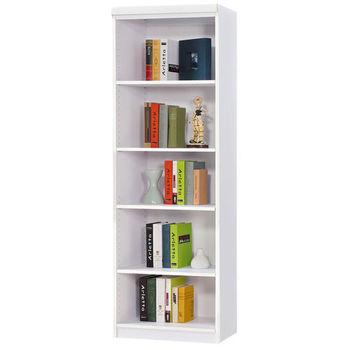【時尚屋】[UZ5]興隆2x6尺開放書櫃851-3