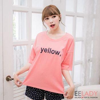 【EE-LADY】配色yellow字T-橘色