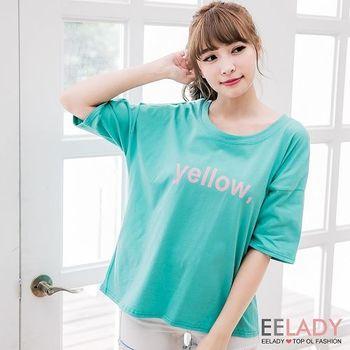 【EE-LADY】配色yellow字T-綠色