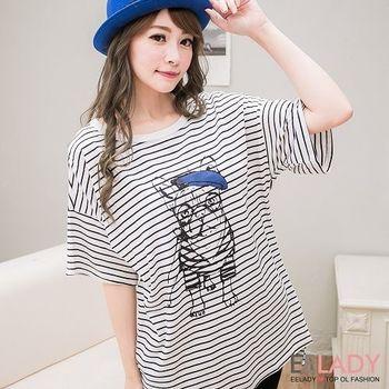 【EE-LADY】韓版藍帽狗狗長版棉T-白色