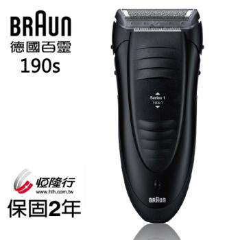 【德國百靈BRAUN】1系列舒滑電鬍刀190s(↘BRAUN-原廠旅行盒)