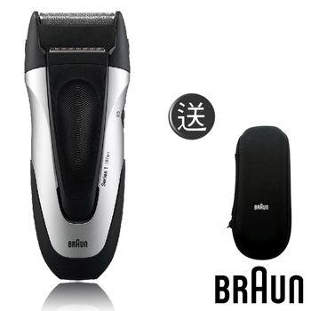 【德國百靈BRAUN】1系列舒滑電鬍刀197s(↘BRAUN-原廠旅行盒)