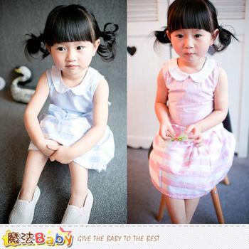 魔法Baby~女童裝 女童無袖洋裝~k41917