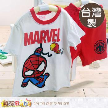 魔法Baby~台灣製復仇者聯盟正版男童純棉短袖套裝~k41986