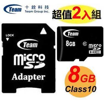 【2入組】Team 十銓 8GB microSDHC TF Class10 記憶卡