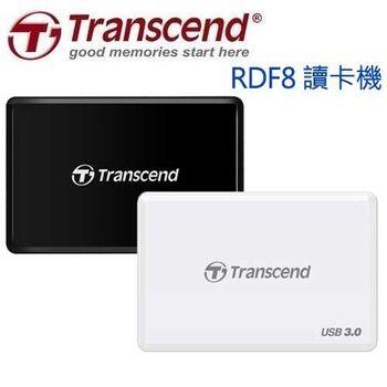 Transcend 創見 F8 RDF8 USB3.0 多功能讀卡機