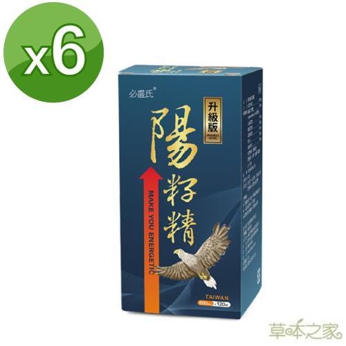 草本之家-韭菜籽陽籽精加強版120粒X6瓶