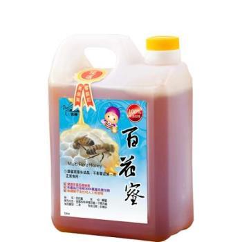 【客錸】 優選台灣國產百花蜜1800gx1