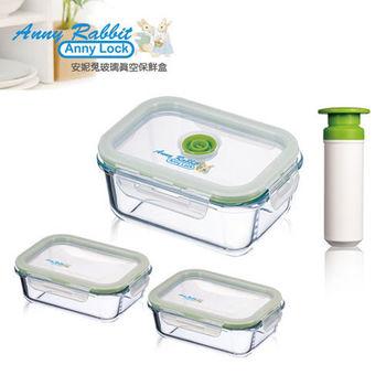 【安妮兔】玻璃保鮮組PV6F32(V5盒)DL-0003