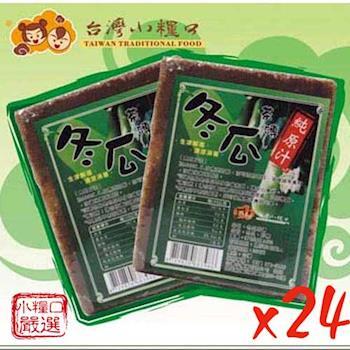 【台灣小糧口】冬瓜茶磚-575g x 24塊